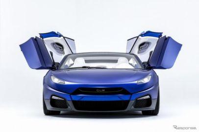 GLM、香港投資会社と資本提携…EVスーパーカー海外進出に向け約68億円の資金調達へ