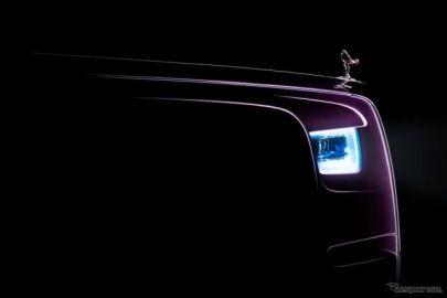 ロールスロイス ファントム 新型、間もなく登場…ヘッドライトが見えた