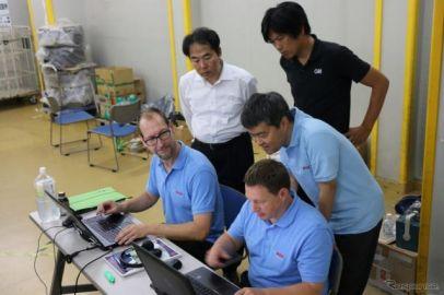 GLM、独ボッシュと協業…EV向け車両制御ユニットを共同開発