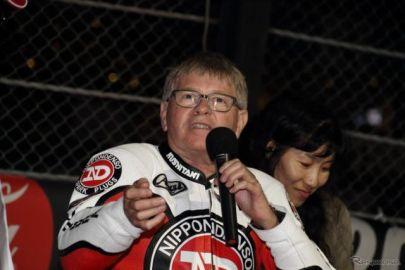【鈴鹿8耐】ヨシムラの歴代優勝バイク&ライダーが競演…前夜祭で夢のデモラン