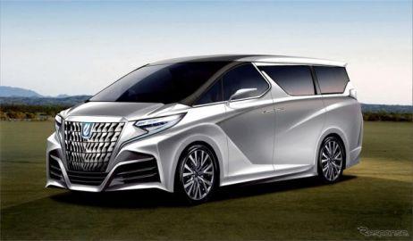 トヨタ、アルファード コンセプトを発表!? 次期型デザインを大予想