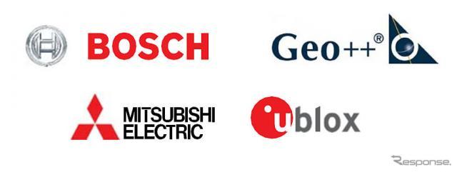ボッシュ、Geo++、三菱電機、u-ブロックス