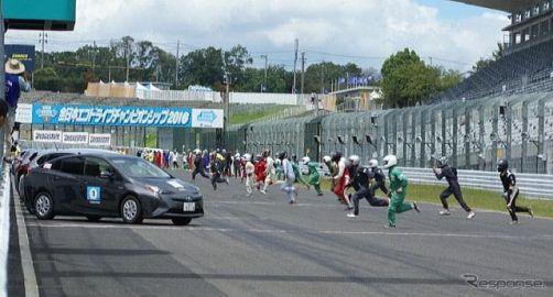 最新エコカーで競う「全日本エコドライブチャンピオンシップ」、鈴鹿で開催…8月21日