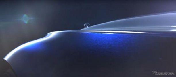 メルセデス、新コンセプトカー発表へ…チーフデザイナー「ビッグサプライズ」