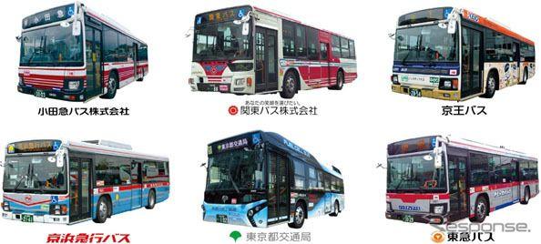 「バスの日」記念イベントに都内各バスが集合、部品の抽選販売も 9月16日晴海