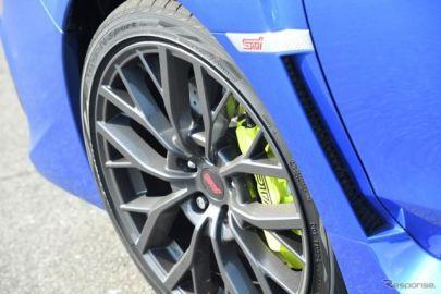 スバル WRX STI、横浜ゴム「ADVANスポーツV105」を新車装着