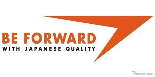 ビィ・フォアード、タンザニアの石油製品販売会社と中古車販売などで業務提携