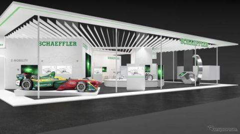 【フランクフルトモーターショー2017】シェフラー、新世代の電動アクスル初公開予定