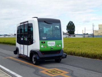 道の駅を核とした自動運転車サービス、高齢者の足に…栃木県で実証実験が始まる