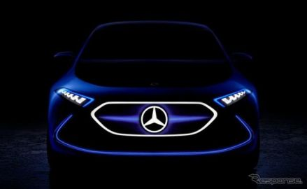 【フランクフルトモーターショー2017】メルセデス、「コンセプト EQ A 」画像公開…EQブランドの小型EV