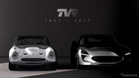 TVRの新型スポーツカー、画像公開 9月8日発表予定