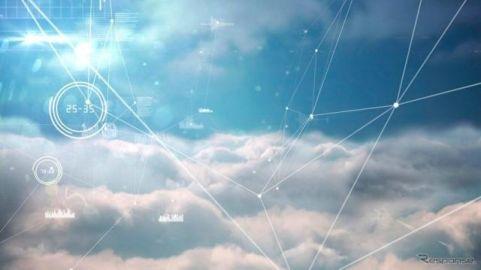 VWとIBM、デジタルモビリティサービスを共同開発へ