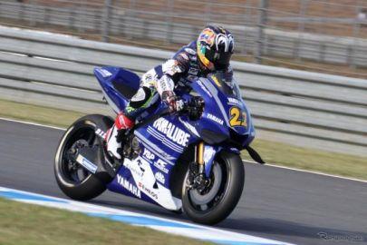 【MotoGP 日本GP】中須賀克行、ワイルドカードでスポット参戦…6年連続