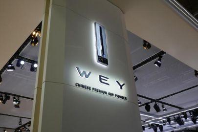 【フランクフルトモーターショー2017】中国のラグジュアリーSUVブランド「WEY」が初出展