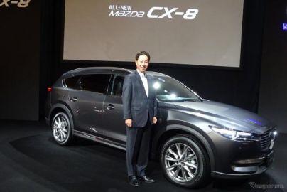 【マツダ CX-8】小飼社長「ミニバンに代わる新たな市場を創造」
