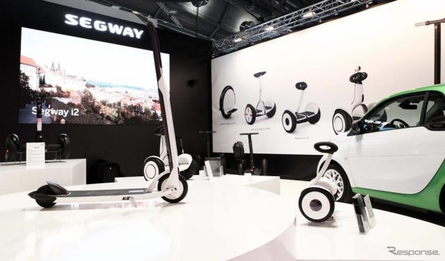 CityGoスクーターを発表したセグウェイのブース(フランクフルトモーターショー2017)