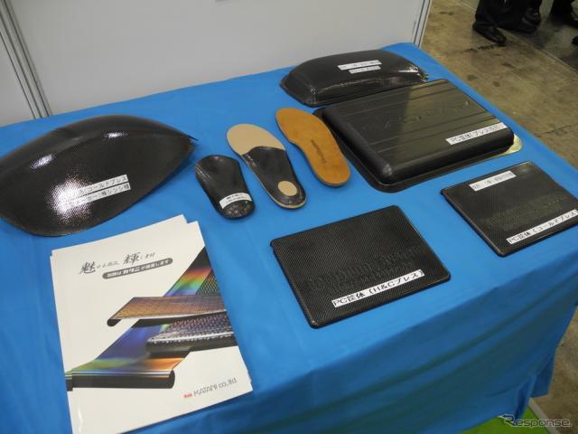 東レコーテックスが展示した熱可塑性炭素繊維強化プラスチック(CFRTP)《撮影 山田清志》