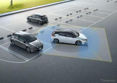 【日産 リーフ 新型】クラリオン、自動駐車用ECUとナビシステムをOEM供給