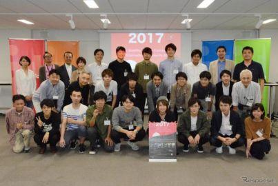 APEVのEVデザインコンテスト、第2回ワークショップを開催…学生4チームが参加
