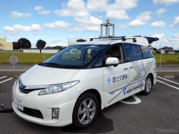 愛知県、初の遠隔型自動運転の実証実験を刈谷ハイウェイオアシスで実施へ