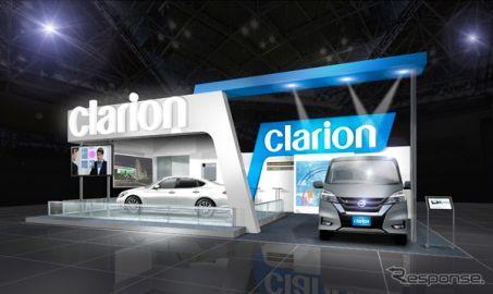 【東京モーターショー2017】クラリオン、リビングから目的地までのシームレスな移動をコンセプトカーで疑似体験