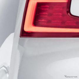 ボルボ傘下のポールスター、新型車を発表へ…電動2ドアクーペの可能性も