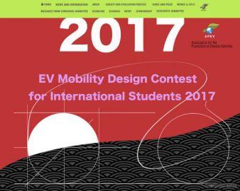 【東京モーターショー2017】APEV、シンポジウム「近未来の展望・EVが創る社会とデザインの役割」を開催へ