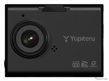 ユピテル、小型ドラレコ DRY-ST5000c 発売…動体検知による駐車場記録にオプション対応