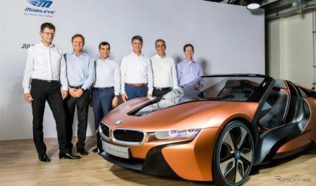 BMW/インテル/モービルアイ連合にマグナが参画…自動運転技術を共同開発