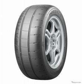 ブリヂストン、86/BRZ レース承認タイヤ「POTENZA RE-07D」発売へ