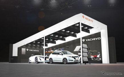 【東京モーターショー2017】八千代、燃料タンクの進化などを紹介予定
