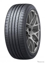 レクサス LC、ダンロップの高性能ランフラットタイヤを新車装着