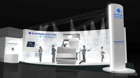 【東京モーターショー2017】住友電工と住友電装、自動車と社会の未来を描く…出展予定