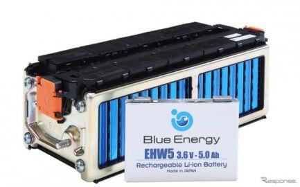 【ホンダ ステップワゴン 改良新型】ブルーエナジーのリチウムイオン電池をスパーダHVに採用