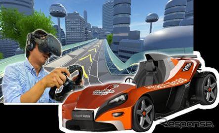 【東京モーターショー2017】日立金属が電動車両の進化に貢献、VRゲームも設置…出展予定