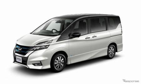 【東京モーターショー2017】日産、セレナ e-POWER 初公開へ…来春発売予定