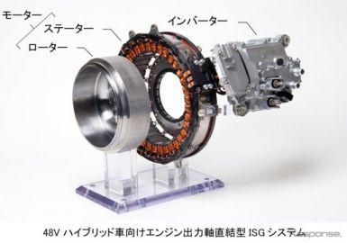 三菱電機、48Vハイブリッド車向けISGシステムを開発…メルセデスが採用