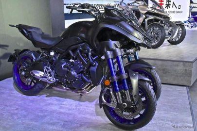 【東京モーターショー2017】ヤマハの3輪、ついにスポーツバイクに投入…二刀流で旋回性バツグン!!