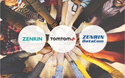 ゼンリン、TomTom社とトラフィックサービスの共同開発で合意