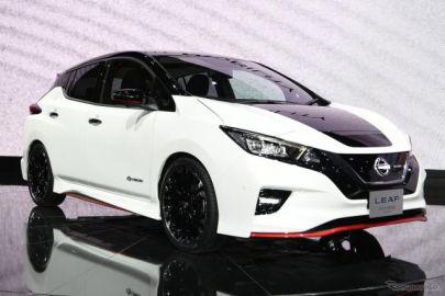 【東京モーターショー2017】日産 リーフNISMOコンセプト…量産EVにレーシングテクノロジー[詳細画像]