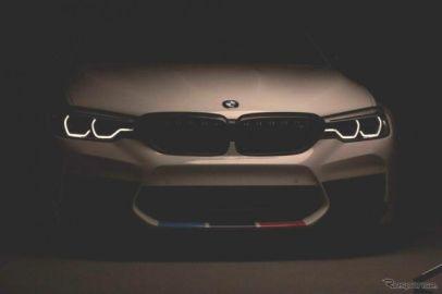 【SEMA 2017】BMW M5 新型、Mパフォーマンス初公開予定
