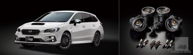 ソニックプラスをグレードアップ、スバル車対象下取りキャンペーン…最大8万円サポート