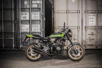 【東京モーターショー2017】カワサキBeyond Z:70年代風ヘリテージレーサー Z900RS