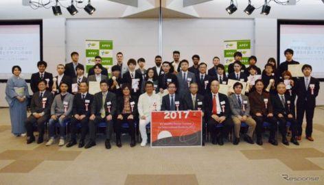 【東京モーターショー2017】 国際学生EVデザインコンテスト…最優秀賞は広州美術学院チーム