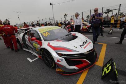 伝統の市街地レース、マカオグランプリ…ホンダ NSX GT3がデビュー