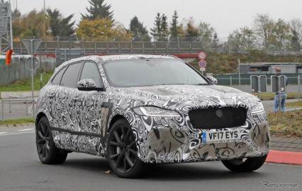 英国史上最強SUVの誕生へ…ジャガー F-PACE SVR が隠す過激デザインの正体は