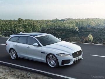 ジャガー XF 2018年モデルの受注開始…新グレード「スポーツブレイク」を追加