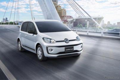 VW コンフォート up!、リヤビューカメラをシリーズ初採用…限定300台