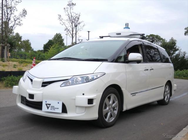 愛知県などが主体となった自動運転の実証実験車両《写真提供 愛知県》