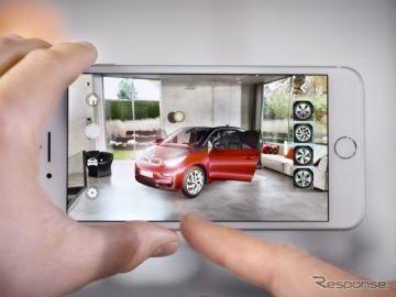 車両をバーチャル体験、BMW i がARアプリ配信…アップル ARKit で